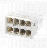 Строительно-монтажная клемма СМК 772-208 (25штук/упаковка) IN HOME