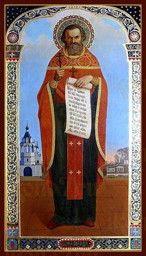 Икона Алекса́ндр Парусников священномученик