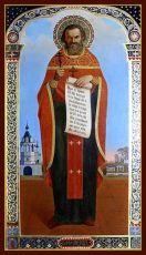 Икона Александр Парусников священномученик