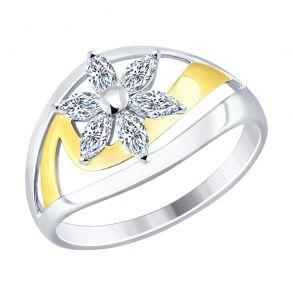 Кольцо из золочёного серебра с фианитами 94012472 SOKOLOV