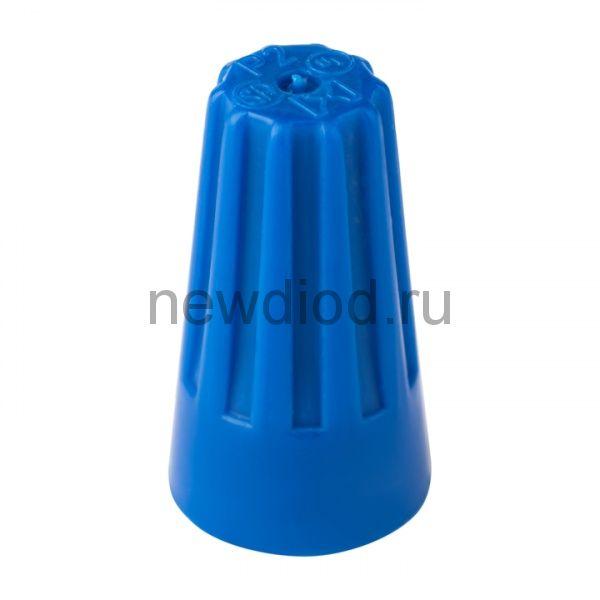 Колпачок СИЗ-2 синий 2.0-4.5 (100шт./упаковка) IN HOME