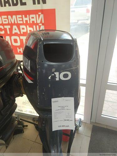 Лодочный мотор Yamaha 40XWS (б.у)