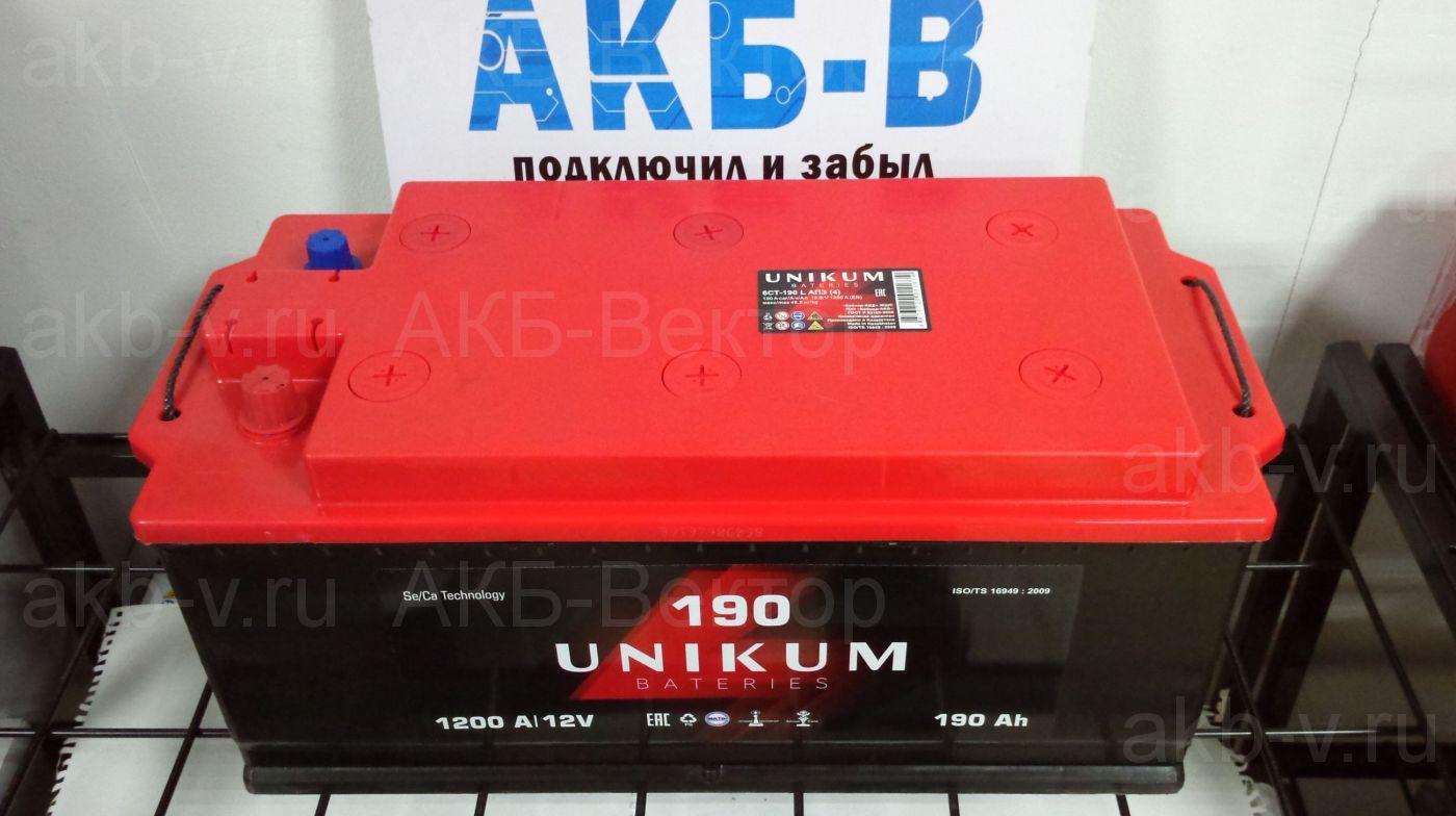 Unikum 190Ач 1200А(EN) 6СТ190 конус