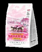 SAVARRA SENSITIVE CAT Сухой корм для кошек с чувствительным пищеварением, с ягненком и рисом. 400г