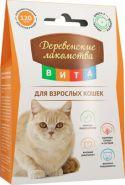 Деревенские лакомства ВИТА для взрослых кошек 120таб