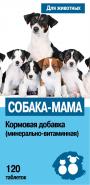 Собака-мама 120таб