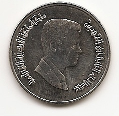 5 пиастров ( Регулярный выпуск) Иордания 2009