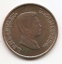 1 кирш ( Регулярный выпуск) Иордания 2000
