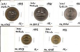 Набор монет Иран 1996-1999 (5 монет)