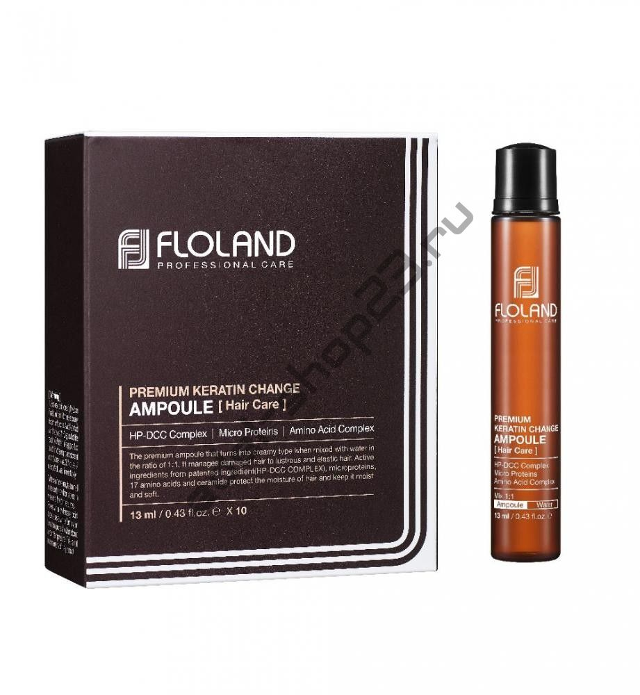 Premium Keratin Change Ampoule от Floland (13мл) - Ампула для поврежденных волос Premium Keratin Change Ampoule от Floland (13мл)