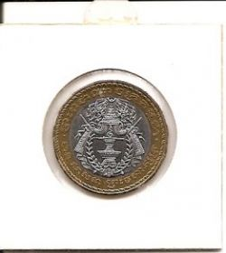 500 риелей Камбоджа 1994