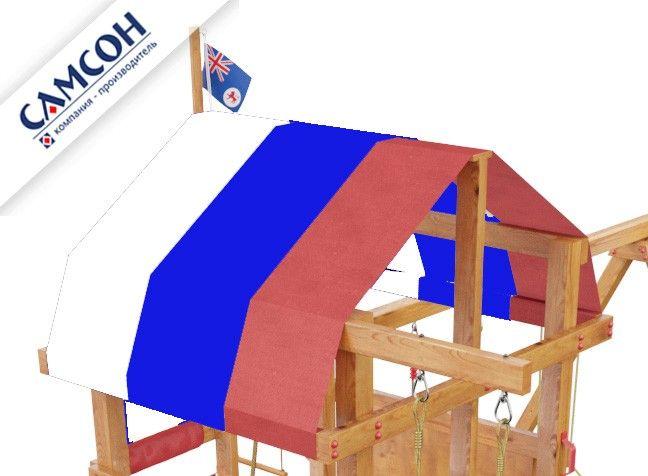 Крыша из ткани для ДИП Россия к Тасмании, Аляске