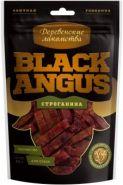 Деревенские лакомства Black angus строганина 50г