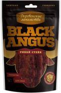 Деревенские лакомства Black angus рибай стейк  50г
