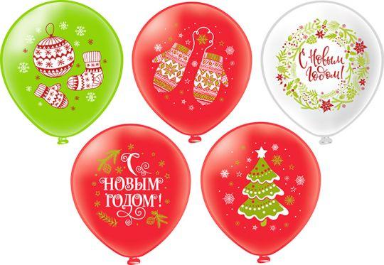 Праздник Новый год! шар латексный с гелием
