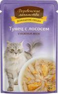 Деревенские лакомства пауч для кошек тунец лосось желе  70г