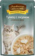 Деревенские лакомства пауч для кошек тунец окунь желе  70г