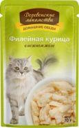 Деревенские лакомства пауч для кошек Филе кур в желе 70г