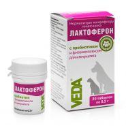 ЛАКТОФЕРОН пробиотический функциональный корм с фитокомплексом для иммунитета (20таб)