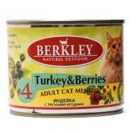 Корм для кошек Berkley №4 индейка с лесными ягодами консервированный 200г