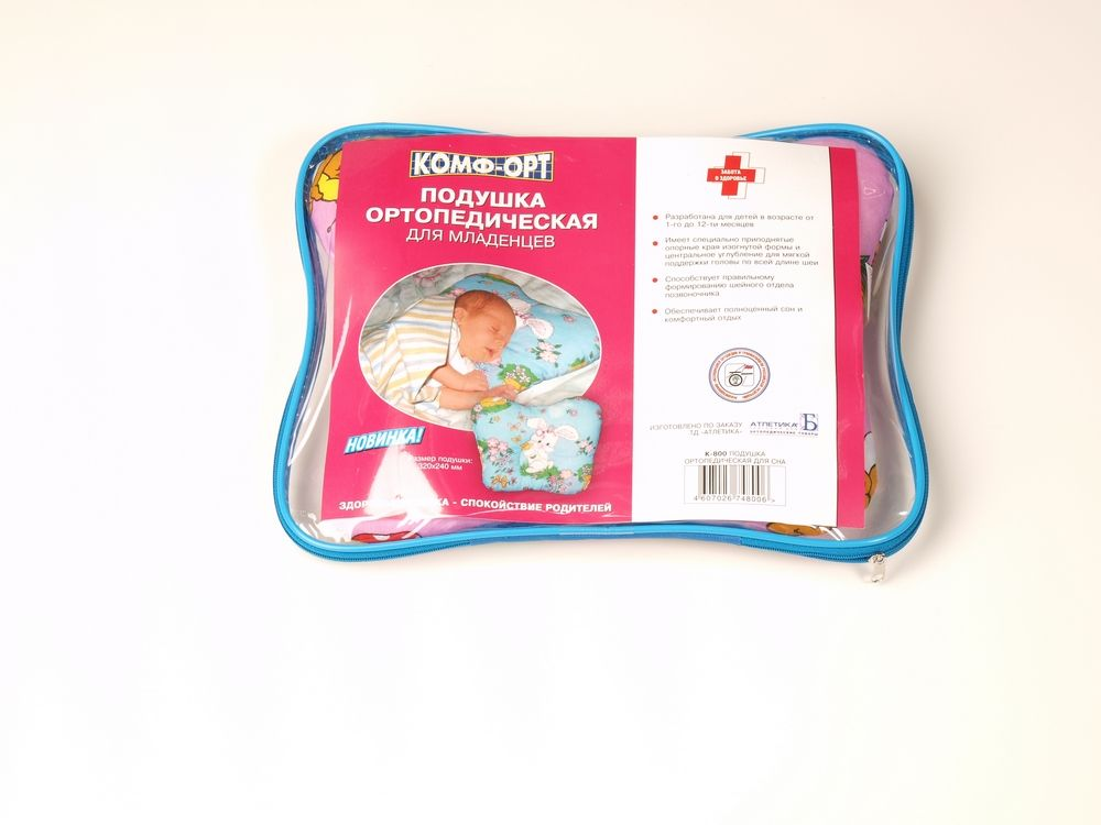 Подушка анатомическая для младенцев 32х24 см