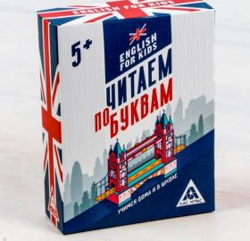Обучающая игра «English for kids. Читаем по буквам», 70 карт