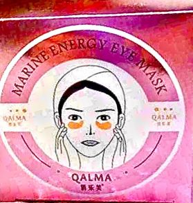 Гидрогелевые патчи под глаза Marine Energy Eye Mask,60 шт розовая коробка