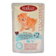 Корм для котят Berkley №2 фрикасе индейка с кусочками курицы и травами в соусе 85г