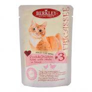 Корм для кошек Berkley №3 фрикасе утка с кусочками курицы и травами в соусе пауч 85г