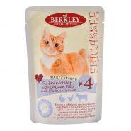 Корм для кошек Berkley №4 фрикасе кролик и говядина с кусочками курицы и травами в соусе пауч 85г