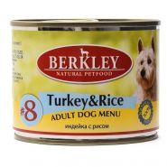 Корм для собак Berkley №8 индейка с рисом консервированный 200г