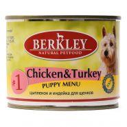 Корм для щенков Berkley №1 цыпленок с индейкой консервированный 200г