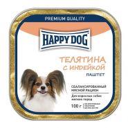 Happy Dog Паштет для собак мелких пород с телятиной и индейкой, 100 гр