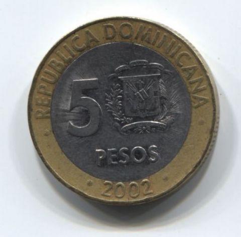 5 песо 2002 года Доминиканская Республика