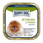 Happy Dog Паштет для собак мелких пород с телятиной и сердцем, 100 г