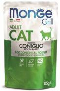 """MONGE CAT GRILL POUCH Пауч для взрослых кошек """"Итальянский кролик"""", 85 гр"""