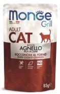 """MONGE CAT GRILL POUCH Пауч для взрослых кошек """"Новозеландский ягненок"""" 85 гр"""