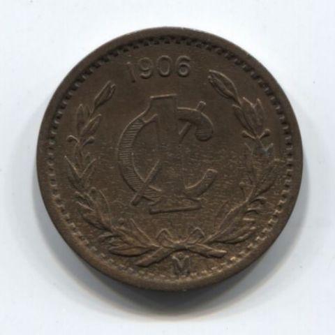 1 сентаво 1906 года Мексика AUNC