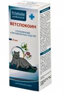 Ветспокоин Суспензия для кошек, фл. 25 мл