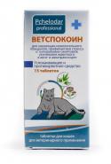 Ветспокоин для кошек, уп. 15 табл