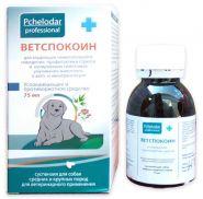 Ветспокоин Суспензия для собак средних и крупных пород, фл. 75 мл