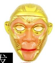 Маска карнавальная король обезьян