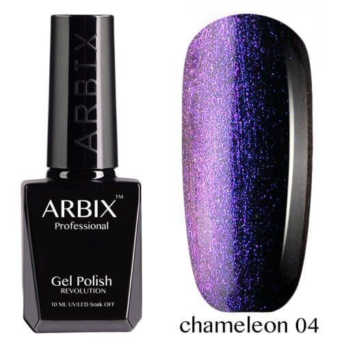 Arbix 004 Chameleon Гель-Лак , 10 мл