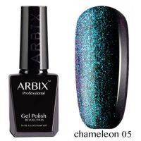 Arbix 005 Chameleon Гель-Лак , 10 мл