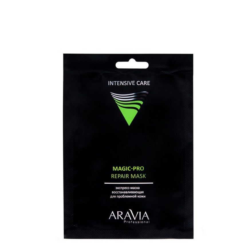 Aravia Professional - Экспресс-маска восстанавливающая для проблемной кожи Magic-Pro Repair Mask, 1 шт