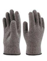 Перчатки полушерстяные  Алтай, двойные.Спец-SB.