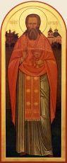 Икона Александр Агафоников священномученик