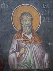 Икона Александр Севастийский мученик