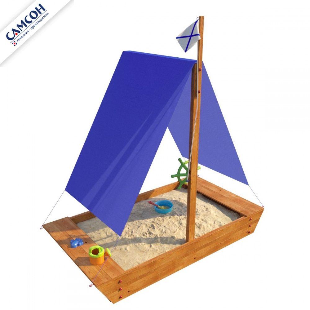 Ладья песочница