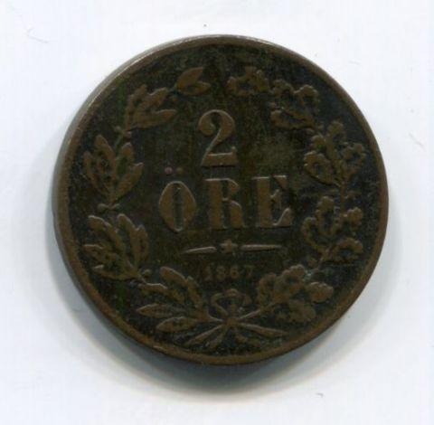 2 эре 1867 года Швеция